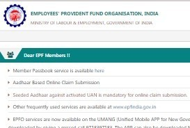 EPFO | Latest Method to Merge UAN from Previous to Present UAN Employer